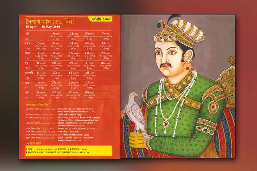 Did you know Emperor Akbar started Bengali New Year Calendar?