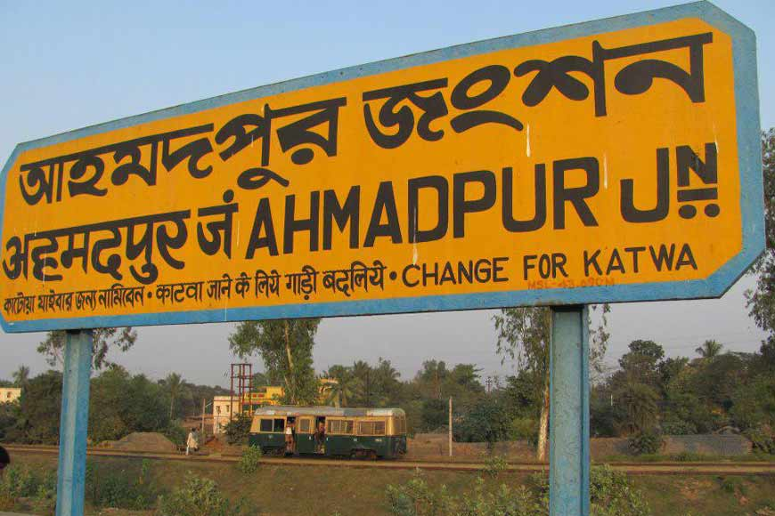 Who were the Ghatwals of Bengal's Amodpur? They saved us from Bargi attacks!