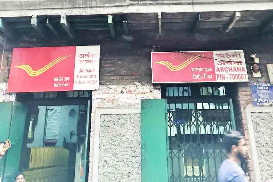 Post Office hidden in the narrow lanes of North Kolkata, Archana