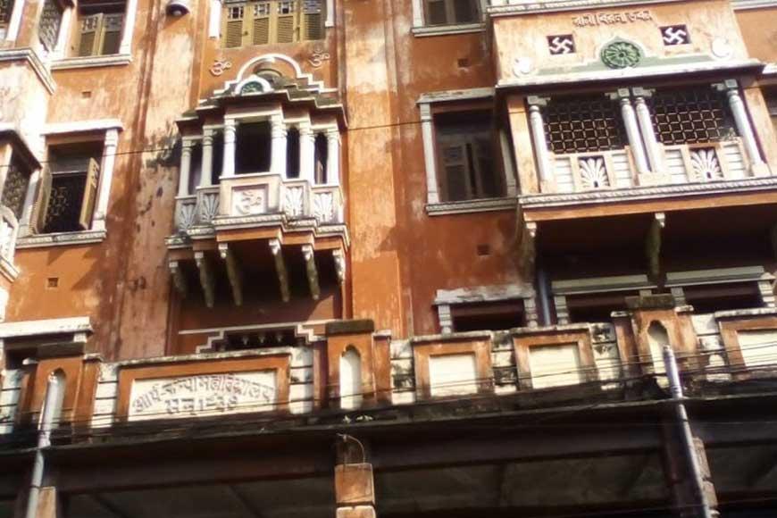 The first Weaving School of Kolkata at Cornwallis Street