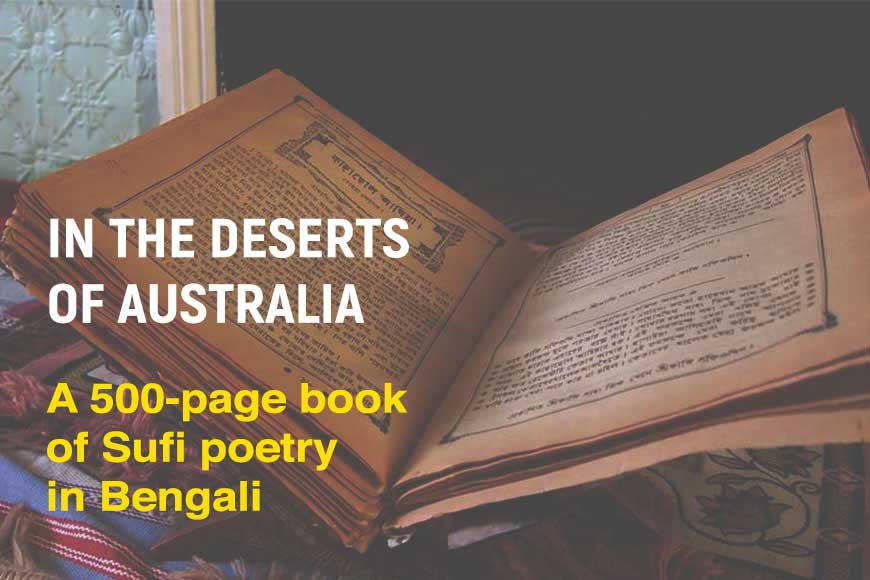 19th century Bengali Sufi poetry book discovered in Australian deserts! Who took it there?