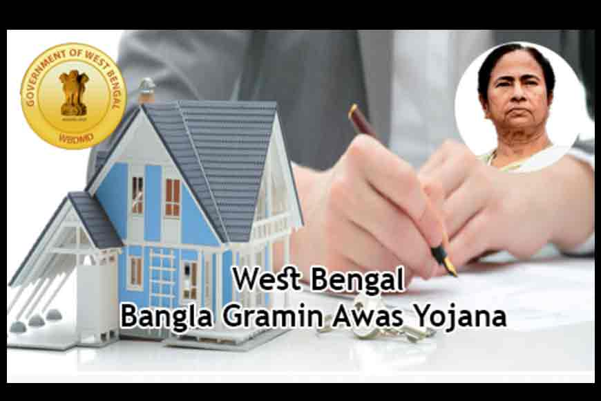 After Kanyashree, comes up Bangla Gramin Abas Yojna