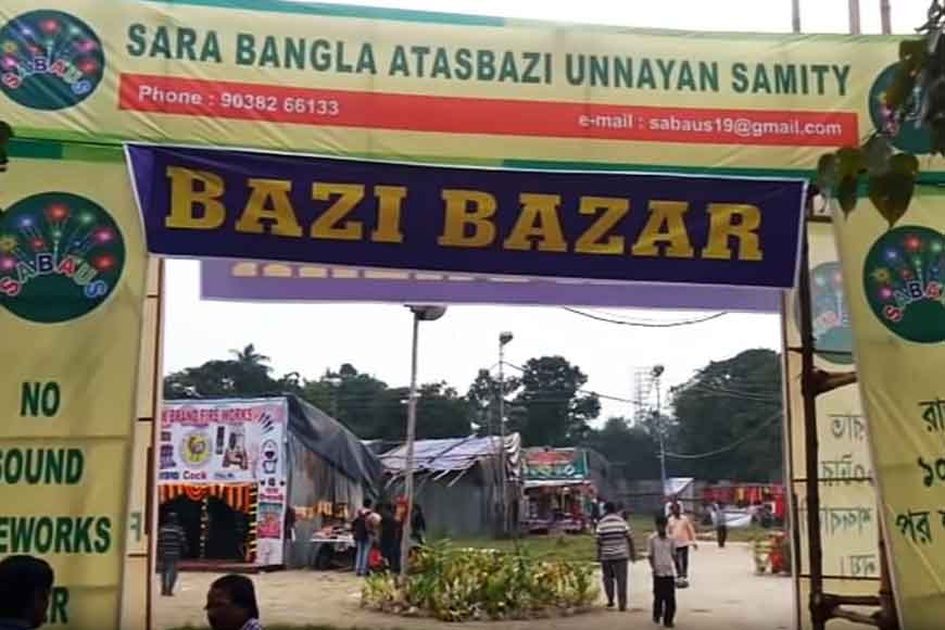 Baazi Bazar back to Maidan this year!