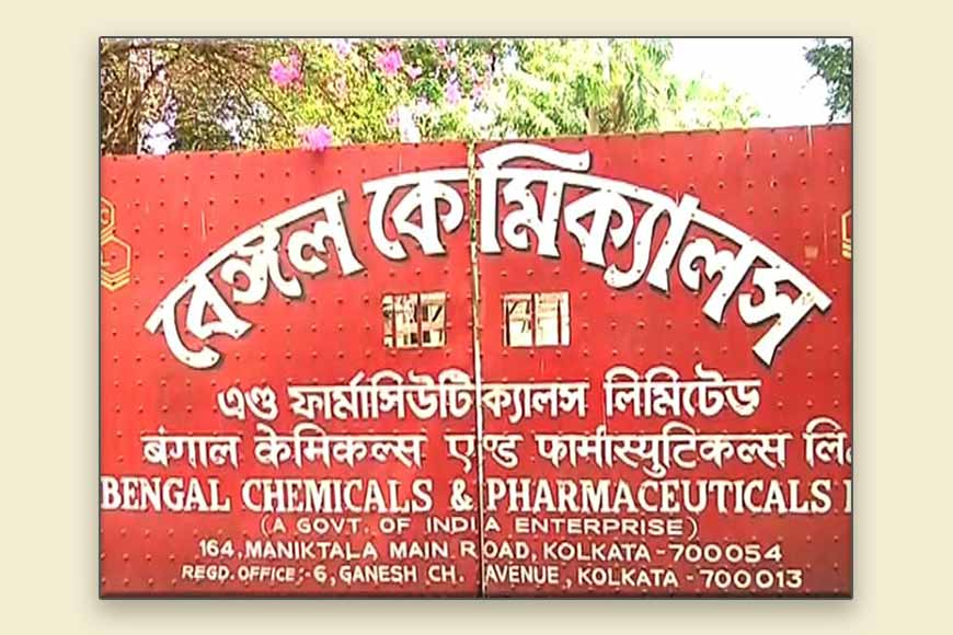 Bengal Chemical launches new hand sanitizer on Prafulla Chandra Ray's birthday