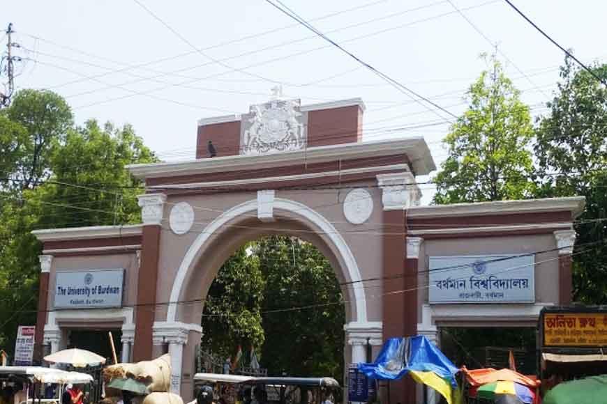 Good News! Burdwan University will start new Corona Testing laboratory