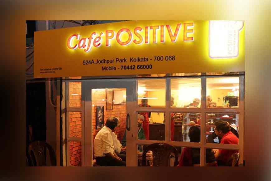 Café Positive celebrates the cause of HIV positive patients