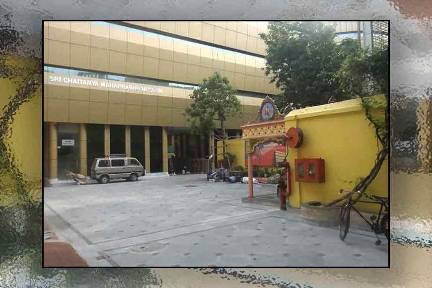 World's first Museum on Chaitanya Mahaprabhu opens at Baghbazar