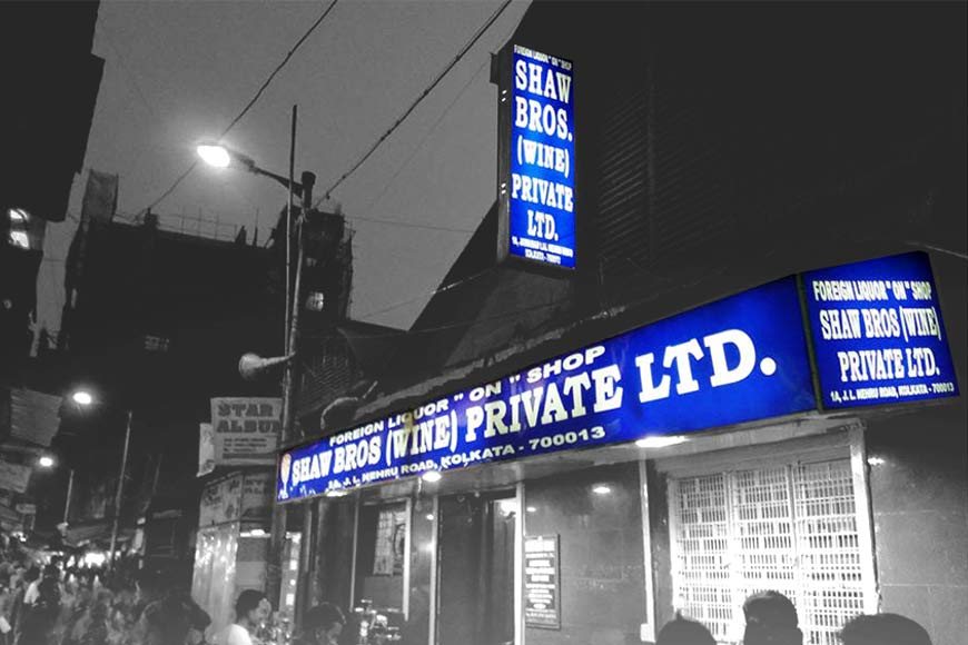 Chhota Bristol or Shaw Brothers – Kolkata's oldest bar and how it still holds on since 1800s