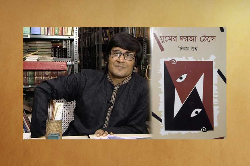 Breaking! Sahitya Akademi for Bengali professor and writer Chinmoy Guha