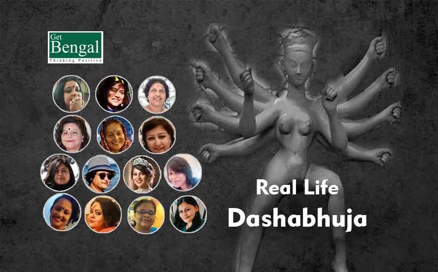 GB Real-Life Dashabhuja – URVASHI BASU