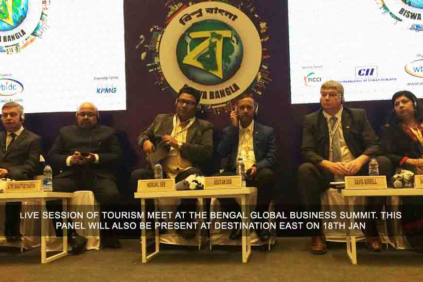 West Bengal's biggest tourism summit starts on 18th Jan
