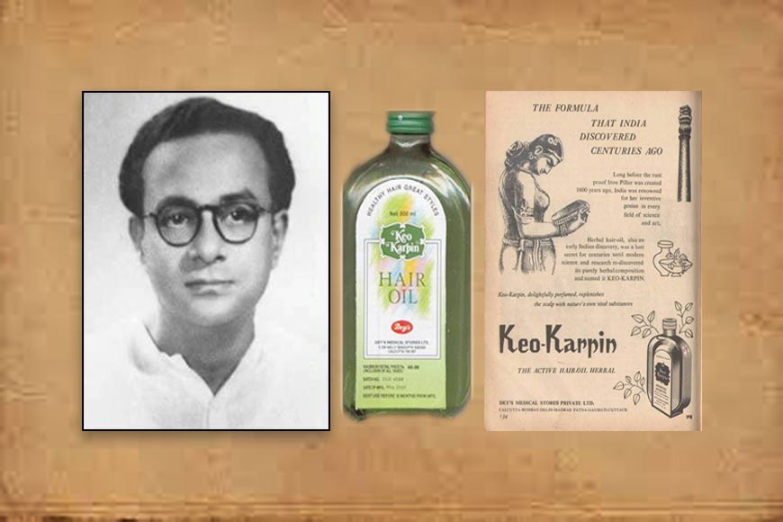 Mera Har Din ... Keo Karpin! How a Bengali brand survived 110 years in a competitive market