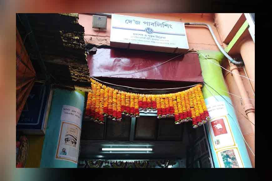 Only Kolkata lines up for Books