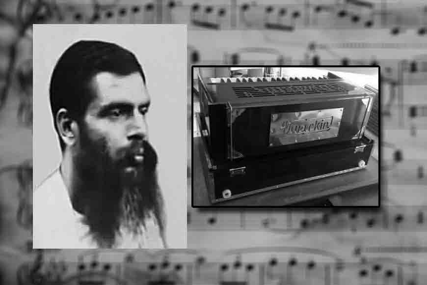 Harmonium' by Dwarkin created a revolution in Bengal's musical journey