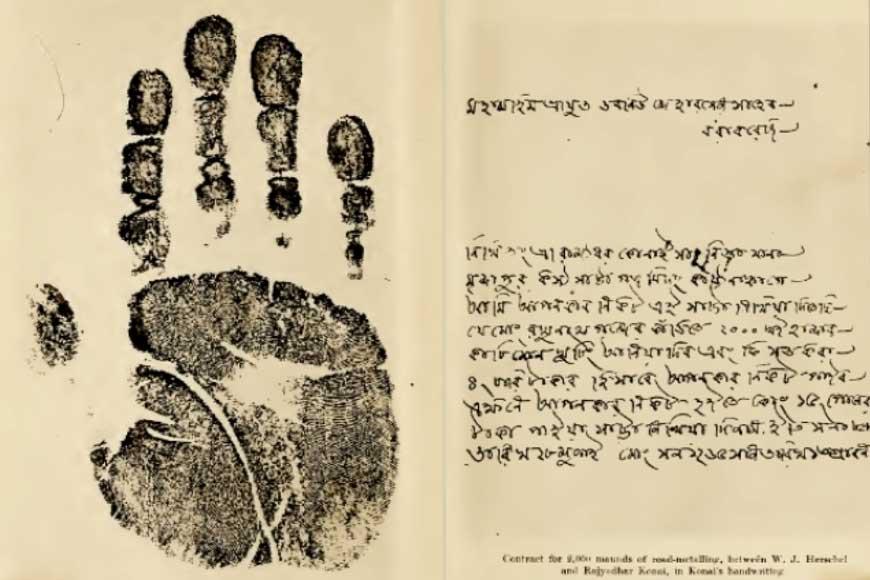 Calcutta Police trumped Scotland Yard with world's first fingerprint bureau