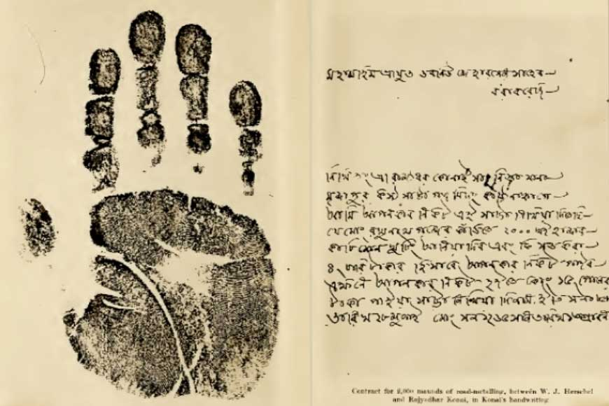 Even before Scotland Yard, Calcutta had the world's first fingerprint bureau