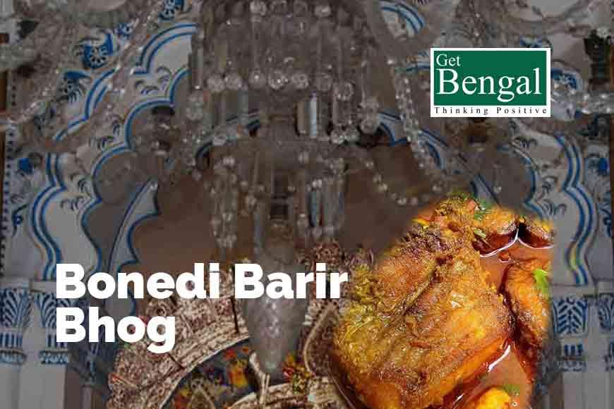 Kamarpukur's Chatterjee Bari serves Machher Jhol as bhog!