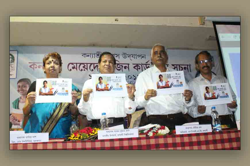 Landmark initiative to give 'Gene Cards' to Kanyashree girls