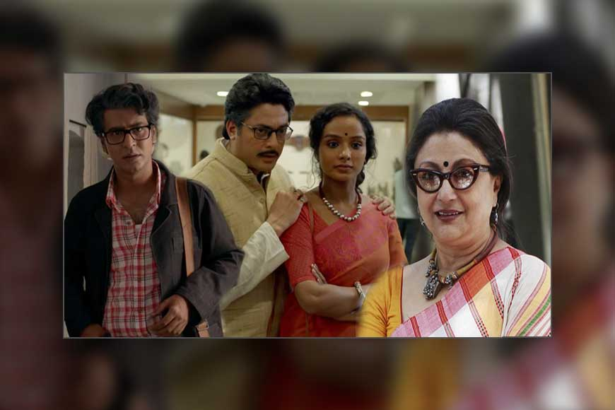 Aparna Sen's Ghware Baire Aaj is just an armchair political statement
