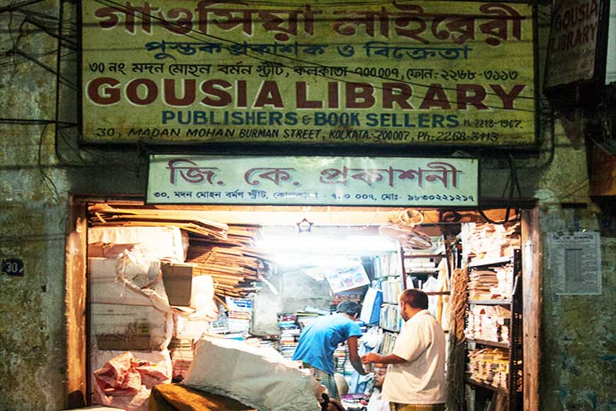 Century-old Gousia Library of Chitpur frozen in time