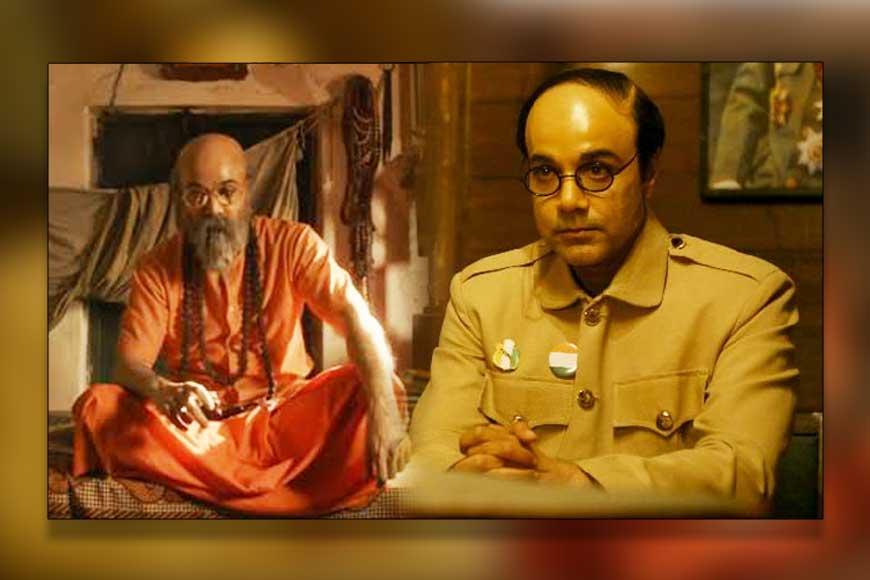 Gumnaami – in the eyes of journalist and Probashi Bangali Shubhobroto Ghosh
