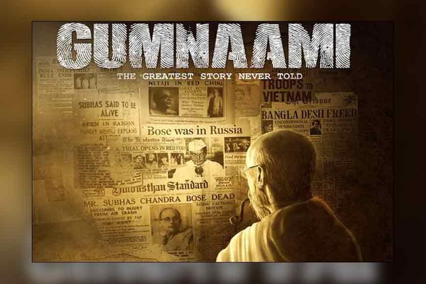 Handwriting expert Carl Baggett concludes Gumnami Baba was Netaji