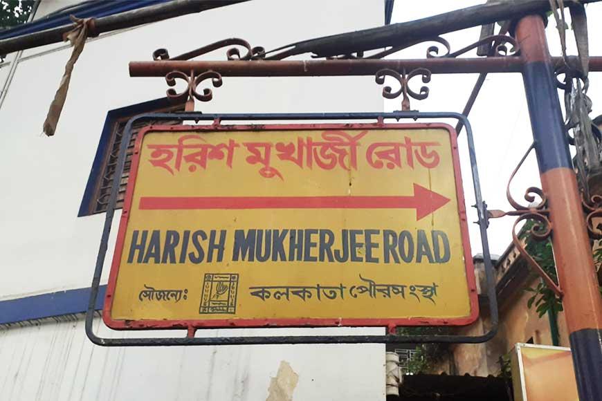 Nostalgic drive down Harish Mukherjee Road named after a British India journalist