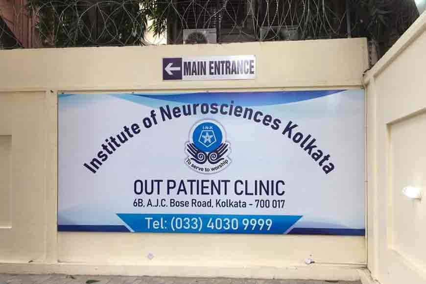 Institute of Neurosciences Kolkata is closer home on AJC Bose Road!