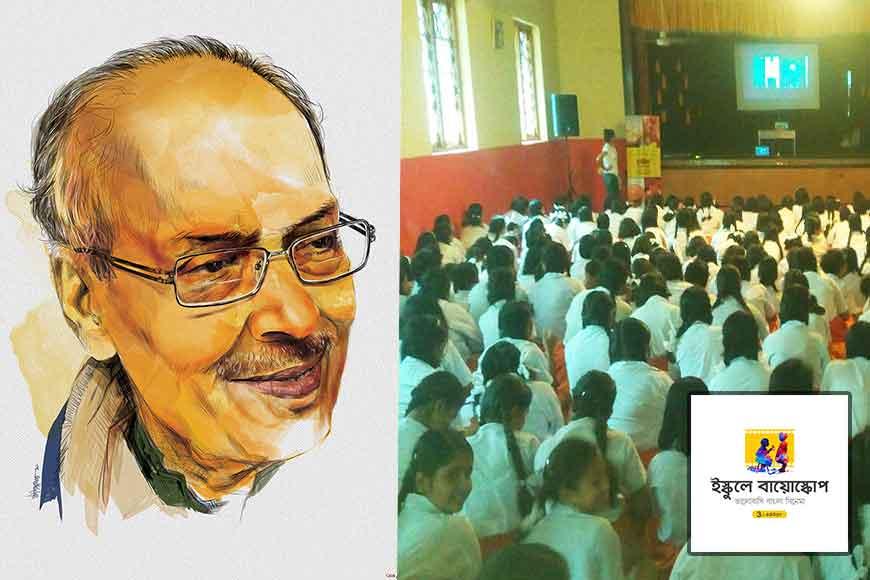 Iskule Bioscope popularizes Bengali children movies in Kolkata schools