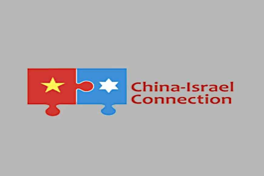 Israel-China in a secret pact
