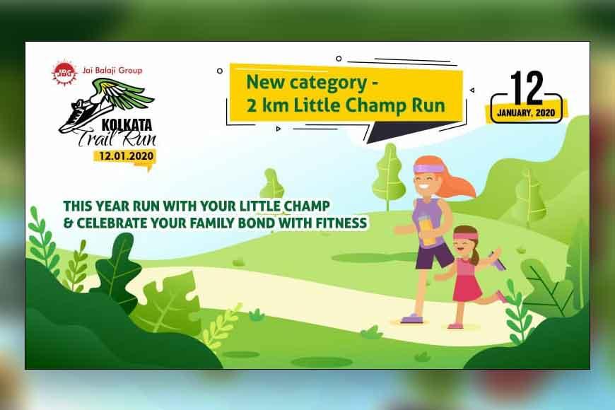 First ever Trail Run in Kolkata for Children!