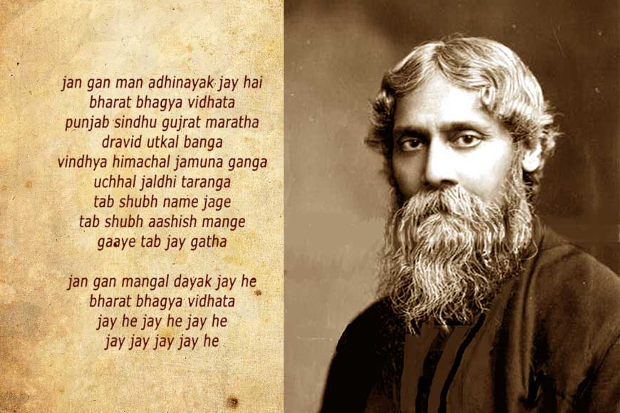 Did Tagore compose Jana Gana Mana in praise of King George V?