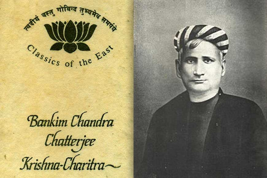 Bankim Chandra Chattopadhyay described a different face of 'Krishna' in Krishnacharitra