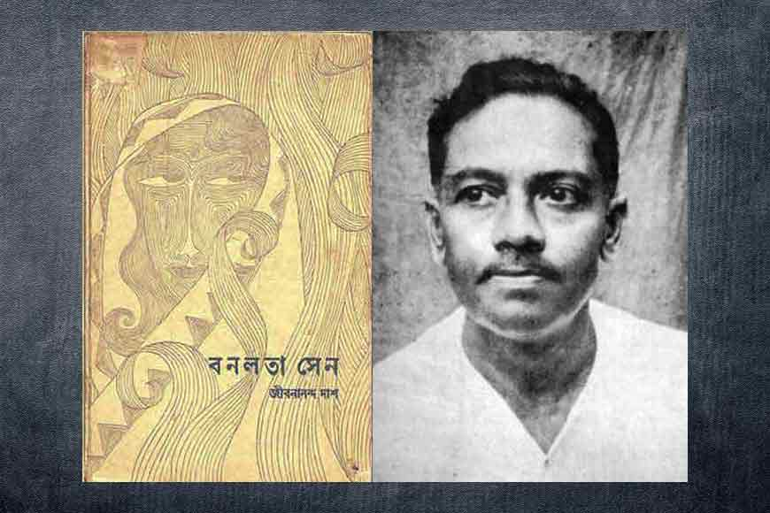 Why is Jibanananda's Banalata Sen a cult poem?