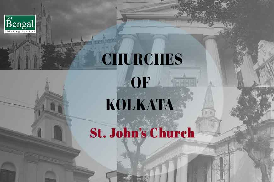 Kolkata's St John's Church