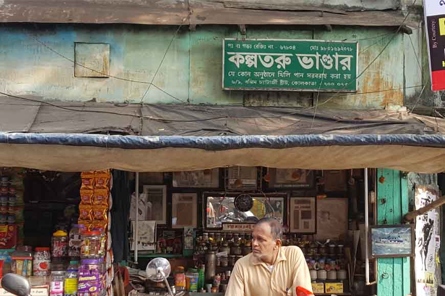 Meet the electrical engineer who runs a famous paan shop