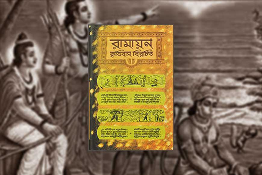 Bengal embraced Lord Rama not on religious lines, but as a product of Bhakti movement