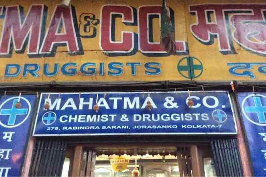 A Heritage Medical Shop that supplied medicines to Rabindranath Tagore on his death bed