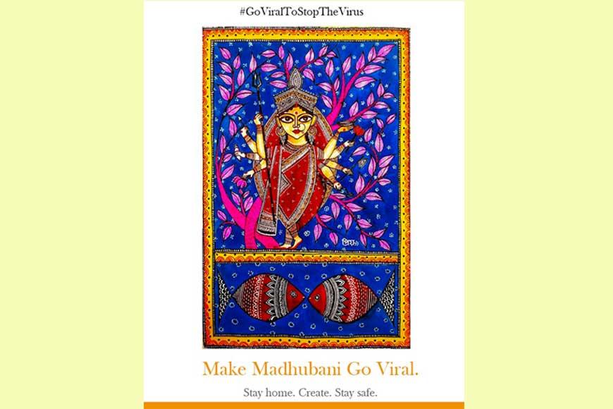 Make Madhubani Go Viral