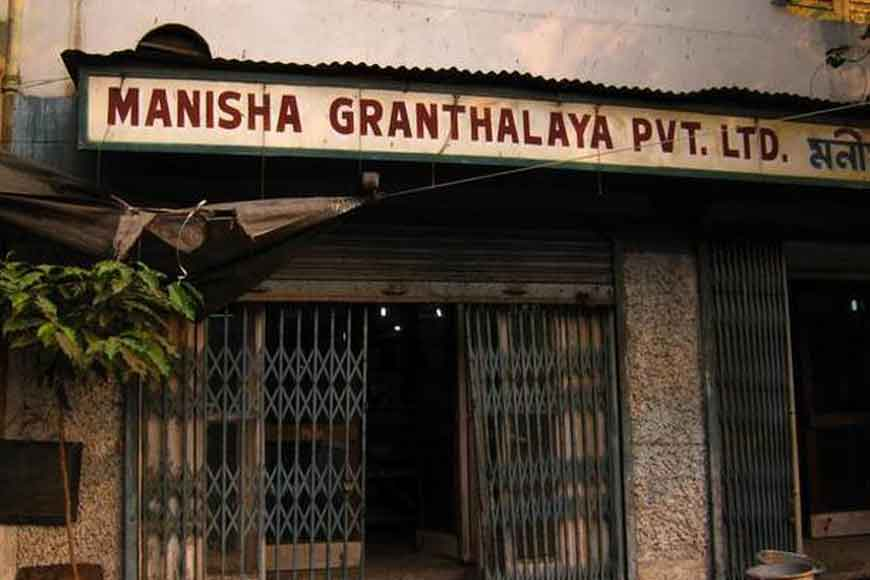 Manisha Granthalaya -- the bookstore that still sells Russian books