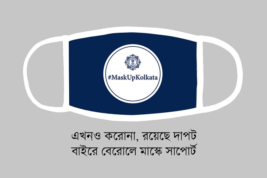 'Mask Up Kolkata' --Kolkata Police starts unique campaign to fight Covid