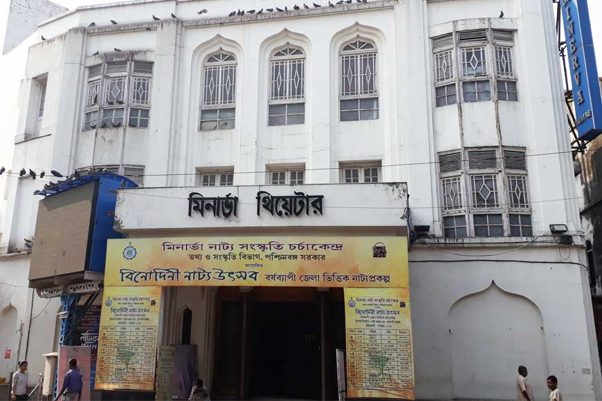 Old Calcutta's temple trail, a cultural odyssey