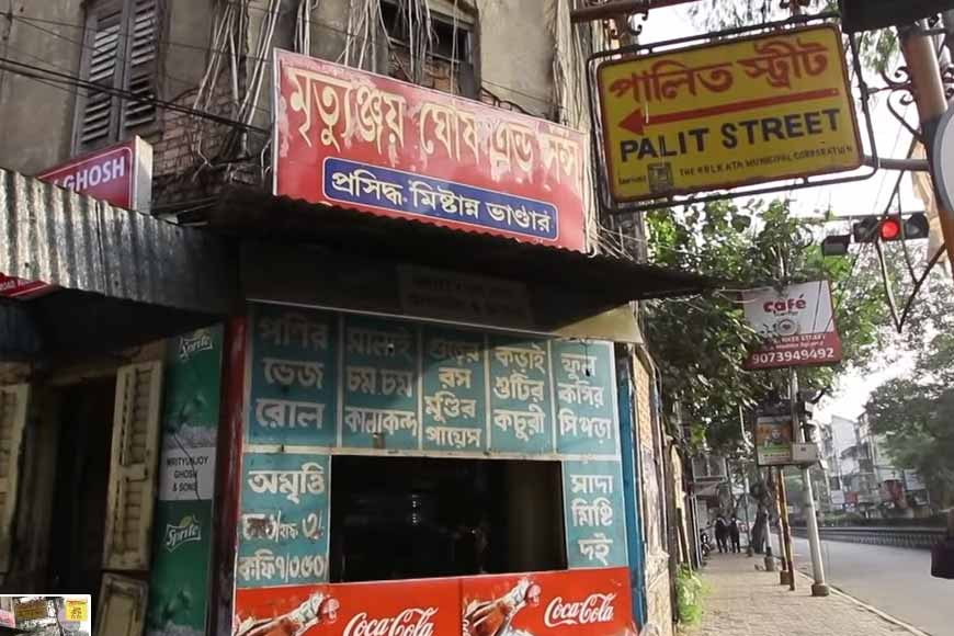 Mrityunjay Ghosh & Sons- for the connoisseurs of Kochuri in Kolkata