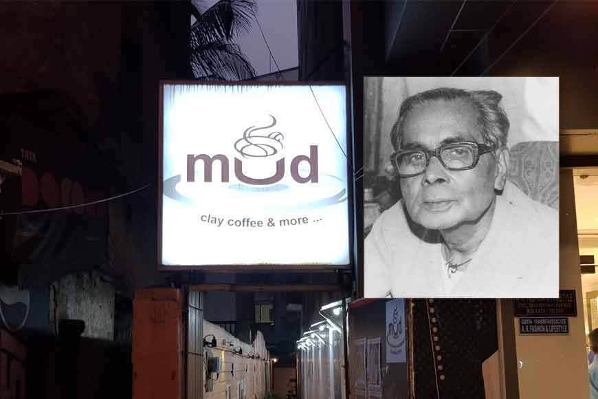 Legendary singer Debabrata Biswas' Kolkata house turned into a cafe