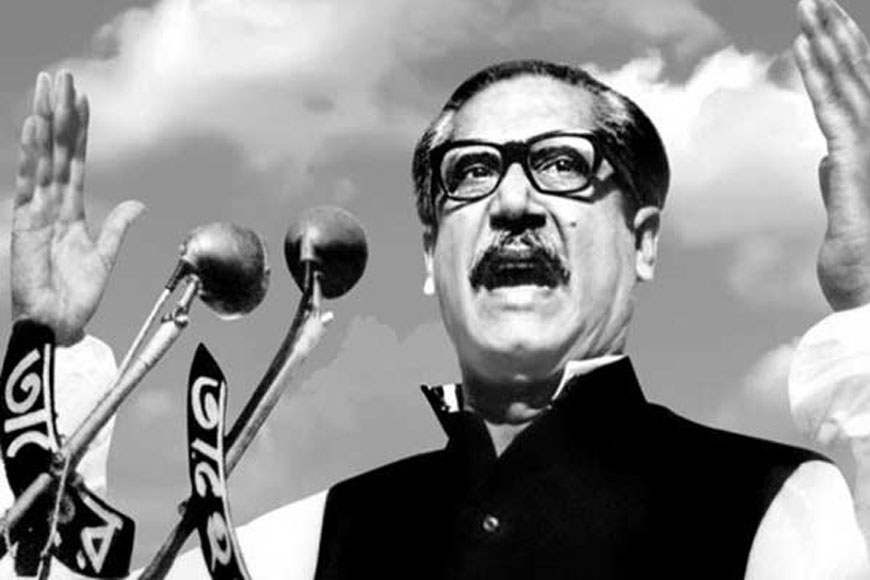 The first biopic on Mujibur Rahman was made in Kolkata
