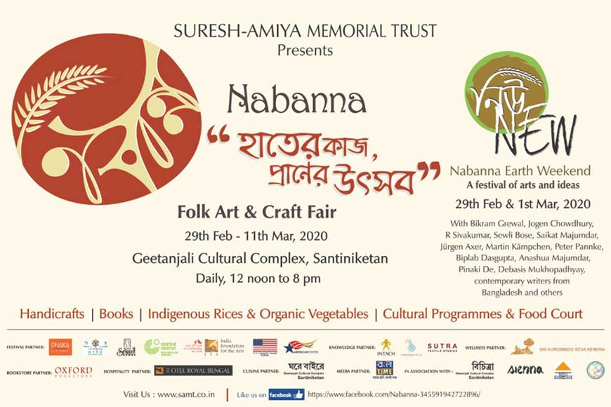 Gear up for a unique cultural pageantry in Santiniketan where world ideologies converge!