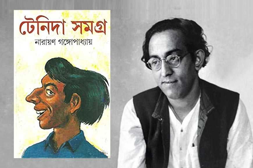 'TNG Sir', the Narayan Ganguly we know so little about