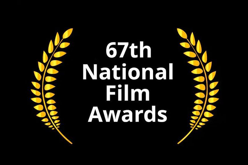 National Award for Gumnami reflects a distinct pattern