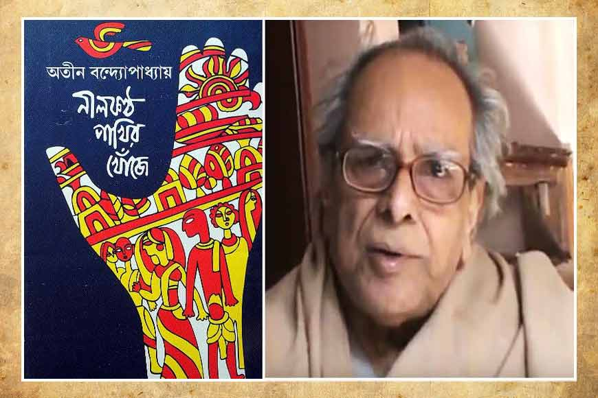 'Nilkantha Pakhir Khonje' and the circle of life
