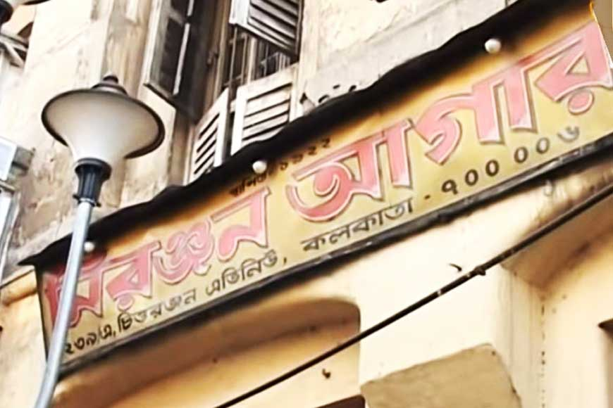Niranjan Agar: 'King of Egg Devils' from colonial Kolkata